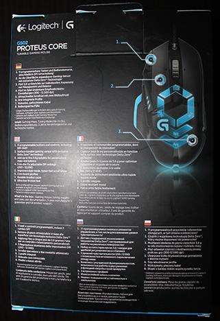 Logitech, Proteus, Core, mouse, revisión, juegos